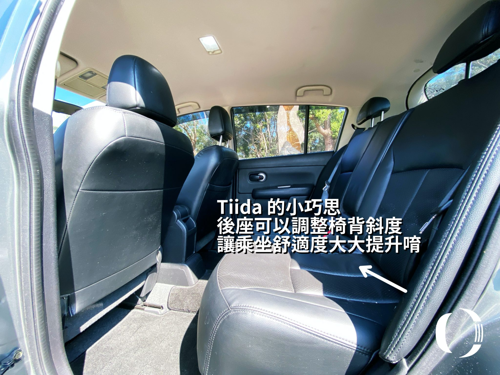 Nissan,Tiida,中古車推薦,安心中古車,買二手車,小車大空間